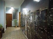 Москва, 3-х комнатная квартира, Пятницкое ш. д.15, 13200000 руб.