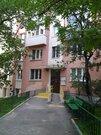 Москва, 2-х комнатная квартира, 60-летия Октября пр-кт. д.5 к2, 9000000 руб.