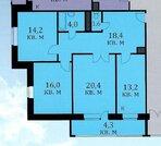 Дубна, 3-х комнатная квартира, ул. Вернова д.9, 5900800 руб.