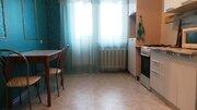 Егорьевск, 3-х комнатная квартира, ул. Набережная д.5, 4500000 руб.