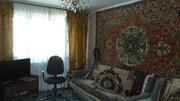 Пушкино, 4-х комнатная квартира, Пушкинское ш. д.3, 5000000 руб.