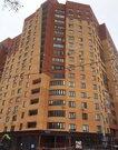 Жуковский, 1-но комнатная квартира, ул. Гарнаева д.14, 4800000 руб.