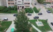 Дубна, 2-х комнатная квартира, ул. Понтекорво д.20, 3200000 руб.