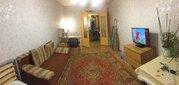 Электросталь, 3-х комнатная квартира, ул. Пушкина д.25а, 3700000 руб.