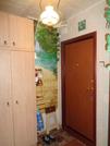 Москва, 3-х комнатная квартира, ул. Красного Маяка д.13А к2, 7800000 руб.