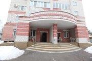 Нежилое помещение в Ивантеевке, ул. Ленина, д.16, 7200000 руб.