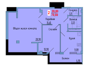 Апрелевка, 2-х комнатная квартира, Дубки д.19, 6900000 руб.
