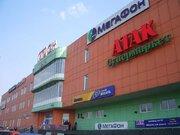 Продается торговое помещения 48 мнаходящееся на первом этаже в трц ., 12000000 руб.
