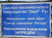 Предлагается к продаже капитальный фундамен, 2150000 руб.