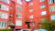 Волоколамск, 4-х комнатная квартира, ул. Кузина д.3, 5900000 руб.