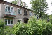 Воскресенск, 2-х комнатная квартира, ул. Дивочкина д.33, 1550000 руб.