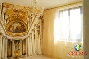 Москва, 3-х комнатная квартира, ул. Профсоюзная д.64 к2, 32000000 руб.