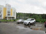 Продажа 3 комнатной квартиры в Нахабино ( )