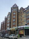 Волоколамск, 2-х комнатная квартира, ул. Парковая д.15, 4500000 руб.