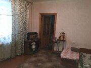 Серпухов, 3-х комнатная квартира, ул. Подольская д.105, 3000000 руб.