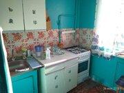 Яковлевское, 3-х комнатная квартира,  д.21, 4550000 руб.