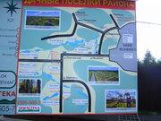 Земельный участок 8 соток пос.Лесные пруды у д.Шапкино, 750000 руб.