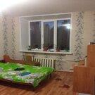 Серпухов, 3-х комнатная квартира, ул. Текстильная д.800, 2800000 руб.