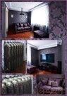 Москва, 6-ти комнатная квартира, ул. Херсонская д.41, 47000000 руб.