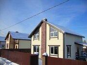 Продаётся новый дом 155 кв.м с участком 6.54 сот.в п. Подосинки., 4000000 руб.