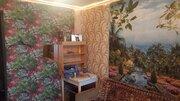 Замечательная комната в г. Воскресенске, 700000 руб.