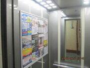 Егорьевск, 1-но комнатная квартира, ул. Октябрьская д.95, 1700000 руб.