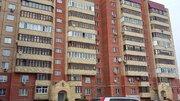 Купить квартиру на ул. Осенняя, в центре