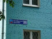 Люберцы, 2-х комнатная квартира, Октябрьский пр-кт. д.300, 1280000 руб.