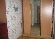 Наро-Фоминск, 1-но комнатная квартира, ул. Войкова д.5, 4700000 руб.