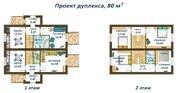 Продаю дом-дуплекс 80 кв.м. Дмитровское шоссе 22 км, Некрасовский, 3100000 руб.