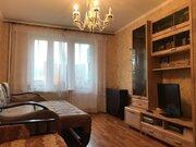 Трехкомнатная квартира метро Ясенево дешево