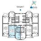 Москва, 1-но комнатная квартира, 6-й квартал д.к4, 4320000 руб.
