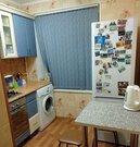 Москва, 2-х комнатная квартира, ул. Байкальская д.32, 7400000 руб.
