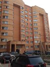 Дедовск, 3-х комнатная квартира, 1-ая Главная д.1, 7900000 руб.