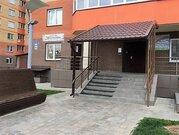 Чехов, 3-х комнатная квартира, Московская область д.Чехов, Лопасненская улица, 5, 3625507 руб.