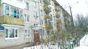 Усово-Тупик, 3-х комнатная квартира,  д.11, 6900000 руб.