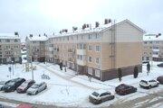 Истра, 2-х комнатная квартира, проспект Генерала Белобородова д.18, 3980000 руб.