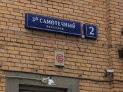 Продаётся 2-Х комнатная квартира рядом с метро Достоевская