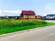 Участок 16 соток у озера Калужское ш., 7500000 руб.