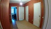 Истра, 3-х комнатная квартира, проспект Генерала Белобородова д.15, 5200000 руб.
