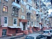 Продажа квартиры, Ул. Энергетическая