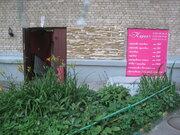 Продается нежилое помещение 55 м. у м. Университет, 11500000 руб.