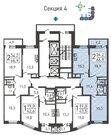 Долгопрудный, 2-х комнатная квартира, ул. Дирижабельная д.дом 1, корпус 21, 5870360 руб.
