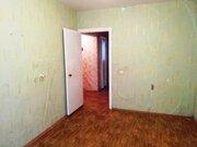 Солнечногорск, 3-х комнатная квартира, улица Подмосковная д.дом 34, 4400000 руб.