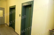 Москва, 3-х комнатная квартира, Шенкурский проезд д.11, 16500000 руб.