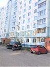 Чехов, 2-х комнатная квартира, ул. Весенняя д.26, 3700000 руб.