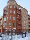 Дедовск, 2-х комнатная квартира, ул. им Николая Курочкина д.1, 4038000 руб.