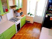 Фрязино, 4-х комнатная квартира, Мира пр-кт. д.20, 5500000 руб.