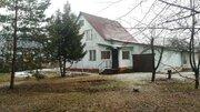 Продажа дома с земельным участком., 5400000 руб.