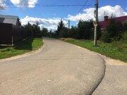 Участок в черте города Ногинска!, 2600000 руб.